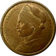 Greece 1 Drachma Constantine Kanaris 1984 KM# 116 ΚΩΝΣΤΑΝΤΙΝΟΣ ΚΑΝΑΡΗΣ coin reverse