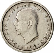 Greece 1 Drachma King Paulos 1962 KM# 81 ΠΑΥΛΟΣ ΒΑΣΙΛΕΥΣ ΤΩΝ ΕΛΛΗΝΩΝ ΦΑΛΗΡΕΑΣ 1962 coin obverse
