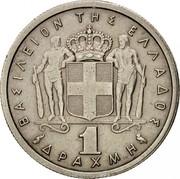 Greece 1 Drachma King Paulos 1962 KM# 81 ΒΑΣΙΛΕΙΟΝ ΤΗΣ ΕΛΛΑΔΟΣ 1 ΔΡΑΧΜΗ coin reverse