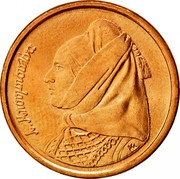 Greece 1 Drachma Laskarina Bouboulina 1988 KM# 150 Λ. ΜΠΟΥΜΠΟΥΛΙΝΑ coin reverse