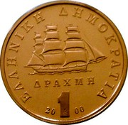 Greece 1 Drachma Laskarina Bouboulina 2000 Proof KM# 189 ΕΛΛΗΝΙΚΗ ΔΗΜΟΚΡΑΤΙΑ 1 ΔΡΑΧΜΗ 2000 coin obverse