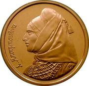 Greece 1 Drachma Laskarina Bouboulina 2000 Proof KM# 189 Λ. ΜΠΟΥΜΠΟΥΛΙΝΑ coin reverse