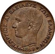 Greece 1 Lepton George I 1869 BB KM# 40 ΓΕΩΡΓΙΟΣ Α! ΒΑΣΙΛΕΥΣ ΤΩΝ ΕΛΛΗΝΩΝ 1869 coin obverse