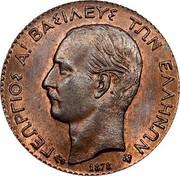 Greece 1 Lepton George I 1878 K KM# 52 ΓΕΩΡΓΙΟΣ Α! ΒΑΣΙΛΕΥΣ ΤΩΝ ΕΛΛΗΝΩΝ 1878 coin obverse