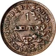 Greece 1 Lepton Phoenix 1828 KM# 1 ΚΥΒΕΡΝΗΤΗΣ Ι Α ΚΑΠΟΔΙΣΤΡΙΑΣ 1 ΛΕΠΤΟΝ coin reverse