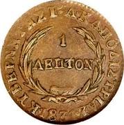 Greece 1 Lepton Phoenix 1831 KM# 9 ΚΥΒΕΡΝΗΤΗΣ Ι Α ΚΑΠΟΔΙΣΤΡΙΑΣ 1 ΛΕΠΤΟΝ 1831 coin reverse