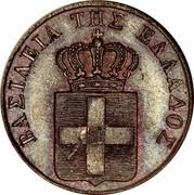 Greece 1 Lepton Royal Shield 1832 KM# 13 ΒΑΣΙΛΕΙΑ ΤΗΣ ΕΛΛΑΔΟΣ coin obverse