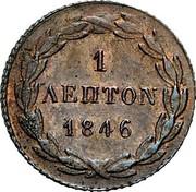 Greece 1 Lepton Royal Shield 1846 KM# 22 1 ΛΕΠΤΟΝ 1846 coin reverse