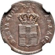 Greece 1 Lepton Royal Shield 1857 KM# 30 ΒΑΣΙΛΕΙΟΝ ΤΗΣ ΕΛΛΑΔΟΣ coin obverse