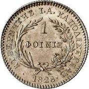 Greece 1 Phoenix Phoenix 1828 (c) KM# 4 ΚΥΒΕΡΝΗΤΗΣ Ι.Α.ΚΑΠΟΔΙΣΤΡΙΑΣ 1828 1 ΦΟΙΝΙΞ coin reverse