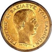 Greece 10 Drachmai 1876 A KM# 48 Kingdom ΓΕΩΡΓΙΟΣ Α! ΒΑΣΙΛΕΥΣ ΤΩΝ ΕΛΛΗΝΩΝ ΒΑΡΡΕ A coin obverse