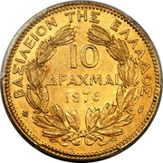 Greece 10 Drachmai 1876 A KM# 48 Kingdom ΒΑΣΙΛΕΙΟΝ ΤΗΣ ΕΛΛΑΔΟΣ 10 ΔΡΑΧΜΑΙ 1876 coin reverse