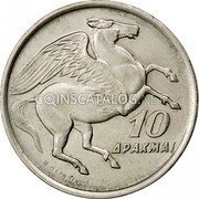 Greece 10 Drachmai 1973 KM# 110 Republic coin reverse