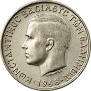 Greece 10 Drachmai Constantine II 1968 KM# 96 1968 / ΚΩΝΣΤΑΝΤΙΝΟΣ ΒΑΣΙΛΕΥΣ ΤΩΝ ΕΛΛΗΝΩΝ coin obverse