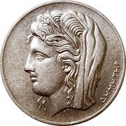 Greece 10 Drachmai Demetra 1930 KM# 72 ΔΗΜΗΤΗΡ PM coin obverse