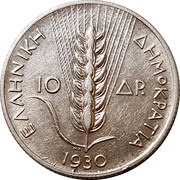 Greece 10 Drachmai Demetra 1930 KM# 72 ΕΛΛΗΝΙΚΗ ΔΗΜΟΚΡΑΤΙΑ 10 ΔΡ. MA 1930 coin reverse