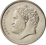 Greece 10 Drachmai Democritus 1976 KM# 119 ΔΗΜΟΚΡΙΤΟΣ coin obverse