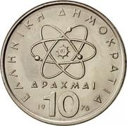 Greece 10 Drachmai Democritus 1976 KM# 119 ΕΛΛΗΝΙΚΗ ΔΗΜΟΚΡΑΤΙΑ ΔΡΑΧΜΑΙ 19 10 76 coin reverse