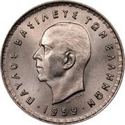 Greece 10 Drachmai King Paulos 1959 Proof KM# 84 ΠΑΥΛΟΣ ΒΑΣΙΛΕΥΣ ΤΩΝ ΕΛΛΗΝΩΝ Β. ΦΑΛΗΡΕΑΣ 1959 coin obverse