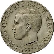 Greece 10 Drachmai Soldier in front of Phoenix 1971 KM# 101 ΚΩΝΣΤΑΝΤΙΝΟΣ ΒΑΣΙΛΕΥΣ ΤΩΝ ΕΛΛΗΝΩΝ coin obverse