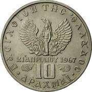 Greece 10 Drachmai Soldier in front of Phoenix 1971 KM# 101 10 ΔΡΑΧΜΑΙ 21 ΑΠΡΙΛΙΟΥ 1967 ΒΑΣΙΛΕΙΟΝ ΤΗΣ ΕΛΛΑΔΟΣ coin reverse