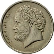 Greece 10 Drachmes Democritus 1984 KM# 132 ΔΗΜΟΚΡΙΤΟΣ coin obverse