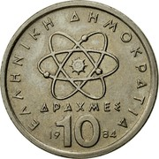 Greece 10 Drachmes Democritus 1984 KM# 132 ΕΛΛΗΝΙΚΗ ΔΗΜΟΚΡΑΤΙΑ ΔΡΑΧΜΕΣ 19 10 84 coin reverse