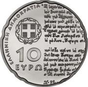 Greece 10 Euro 100th Anniversary of the Birth of Yannis Ritsos 2009 Proof KM# 226 ΕΛΛΗΝΙΚΗ ΔΗΜΟΚΡΑΤΙΑ 10 ΕΥΡΩ coin obverse