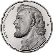 Greece 10 Euro 100th Anniversary of the Birth of Yannis Ritsos 2009 Proof KM# 226 2009 ΕΤΟΣ ΓΙΑΝΝΗ ΡΙΤΣΟ coin reverse