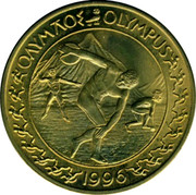Greece 10 Euro 1996 Olympics 1996 UNC X# 60 ΟΛΥΜΠΟΣ OLYMPUS 1996 coin reverse