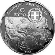 Greece 10 Euro Acropolis Museum 2008 KM# 225 ΕΛΛΗΝΙΚΗ ΔΗΜΟΚΡΑΤΙΑ 10 ΕΥΡΩ 2008 coin obverse