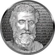 Greece 10 Euro Aeschylus 2012 Proof KM# 247 ΑΙΣΧΥΛΟΣ 524 - 455 Π. Χ. coin reverse