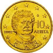 Greece 10 Euro Cent 2002 KM# 184 Euro Coinage 10 ΛΕΠΤΑ ΡΗΓΑΣ ΦΕΡΑΙΟΣ 2002 coin obverse