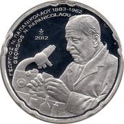 Greece 10 Euro George Nicolas Papanicolaou 2012 Prooflike, Sets only KM# 246 ΓΕΩΡΓΙΟΣ Ν. ΠΑΠΑΝΙΚΟΛΑΟΥ 1883 - 1962 GEORGIOS N. PAPANICOLAOU 2012 coin reverse