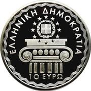 Greece 10 Euro Greece presidency of the EU 2014 Proof KM# 262 ΕΛΛΗΝΙΚΗ ΔΗΜΟΚΡΑΤΙΑ 10 ΕΥΡΩ coin obverse