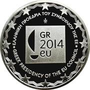 Greece 10 Euro Greece presidency of the EU 2014 Proof KM# 262 ΕΛΛΗΝΙΚΗ ΠΡΟΕΔΡΙΑ ΤΟΥ ΣΥΜΒΟΥΛΙΟΥ ΤΗΣ ΕΕ GR 2014 EU GREEK PRESIDENSY OF THE EU COUNSIL coin reverse