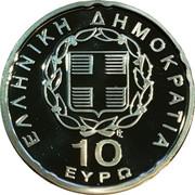 Greece 10 Euro Greek EU Presidency 2003 Proof KM# 208 ΕΛΛΗΝΙΚΗ ΔΗΜΟΚΡΑΤΙΑ 10 ΕΥΡΩ coin obverse