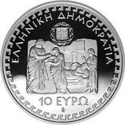 Greece 10 Euro Hippocrates of Cos 2013 Proof KM# 257 ΕΛΛΗΝΙΚΗ ΔΗΜΟΚΡΑΤΙΑ 10 ΕΥΡΩ coin obverse