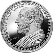 Greece 10 Euro Hippocrates of Cos 2013 Proof KM# 257 ΙΠΠΟΚΡΑΤΗΣ Ο ΚΩΟΣ 460 π.Χ. - 377π.Χ. 2013 coin reverse