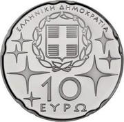 Greece 10 Euro International Year of Astronomy 2009 Proof KM# 228 ΕΛΛΗΝΙΚΗ ΔΗΜΟΚΡΑΤΙΑ 10 ΕΥΡΩ coin obverse