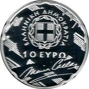 Greece 10 Euro Maria Callas 2007 Proof KM# 223 ΕΛΛΗΝΙΚΗ ΔΗΜΟΚΡΑΤΙΑ 10 ΕΥΡΩ coin obverse