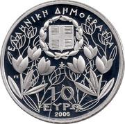 Greece 10 Euro Mount Olympus 2006 Proof KM# 219 ΕΛΛΗΝΙΚΗ ΔΗΜΟΚΡΑΤΙΑ 10 ΕΥΡΩ 2006 coin obverse