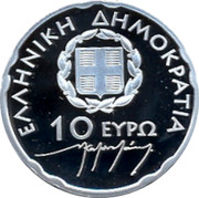Greece 10 Euro Nikos Kazantzakis 2007 Proof KM# 224 ΕΛΛΗΝΙΚΗ ΔΗΜΟΚΡΑΤΙΑ 10 ΕΥΡΩ coin obverse