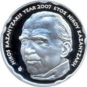 Greece 10 Euro Nikos Kazantzakis 2007 Proof KM# 224 NIKOS KAZANTZAKIS YEAR 2007 ΕΤΟΣ ΝΙΚΟΥ ΚΑΖΑΝΤΖΑΚΗ coin reverse
