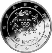 Greece 10 Euro Olympic flame - North and south America 2004 Proof KM# 233 ΑΘΗΝΑ 2004 10 ΕΥΡΩ coin obverse