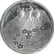 Greece 10 Euro Olympos National Park 2005 Proof KM# 217 ΕΘΝΙΚΟ ΠΑΡΚΟ ΟΛΥΜΠΟΥ 2005 coin reverse