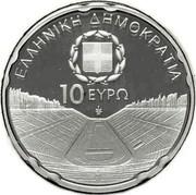 Greece 10 Euro Panathenaiko Stadium 2011 KM# 241 ΕΛΛΗΝΙΚΗ ΔΗΜΟΚΡΑΤΙΑ 10 ΕΥΡΩ coin obverse