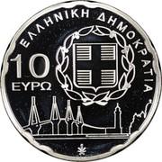 Greece 10 Euro Patras - European Capital of Culture 2006 2006 Proof KM# 218 ΕΛΛΗΝΙΚΗ ΔΗΜΟΚΡΑΤΙΑ 10 ΕΥΡΩ coin obverse