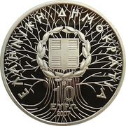 Greece 10 Euro Pindos National Park 2007 Proof KM# 221 ΕΛΛΗΝΙΚΗ ΔΗΜΟΚΡΑΤΙΑ 10 ΕΥΡΩ 2007 coin obverse