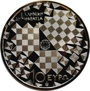 Greece 10 Euro Pythagoras of Samos 2013 Proof KM# 254 ΕΛΛΗΝΙΚΗ ΔΗΜΟΚΡΑΤΙΑ 10 ΕΥΡΩ coin obverse